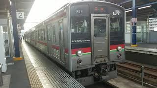 JR四国 坂出駅 高松行き7200系普通列車 発車