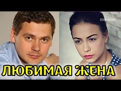 Помните этого актера? Не поверите кто жена российского актера Александра Пашкова!