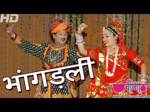 Rajasthani Folk Songs 2019 | Bhangadli Full HD | New Marwadi Song