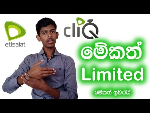 Etisalat Cliq App Is Limited 2018 Sinhala Review