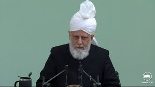 Friday Sermon 22 January 2021 (Urdu): Men of Excellence : Hazrat Uthman Ibn Affan (ra)