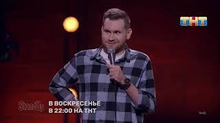 Андрей Колмачевский про жизнь в Москве, воспитание кошек и разницу в возрасте
