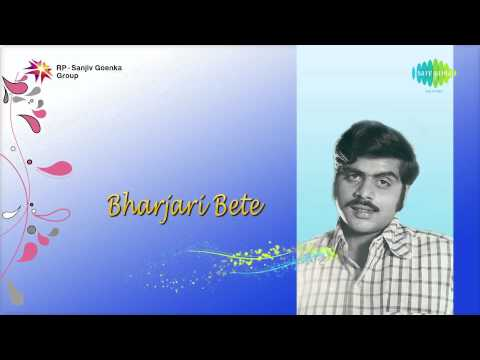Bharjari Bete (1981) Full Songs Jukebox | Ambarish, Shankar Nag | Kannada Old Songs Collection