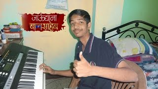 Download Hindi Video Songs - Bring It On - Piano Cover ll Jaundya Na Balasaheb ll Ajay-Atul