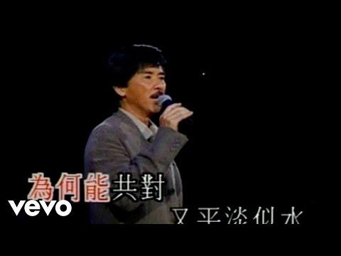George Lam - Zui Ai Shi Shui ( Lam In Life 95 Karaoke)