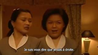 Hotelier Episode 1 French Sub