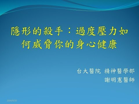 【春霖診所時間】Re:[問題]請問臺南春霖診所... +1 | 健康跟著走