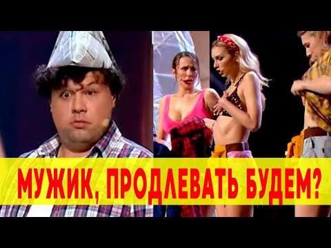 ПРИКОЛЫ КАРАНТИНА 2020 - Мужик нанял бригаду проститук делать ремонт - Видео онлайн
