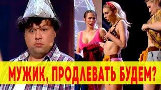 ПРИКОЛЫ КАРАНТИНА 2020 - Мужик нанял бригаду проститук делать ремонт