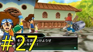 Digimon Adventure PSP Patch V5 Parte #27