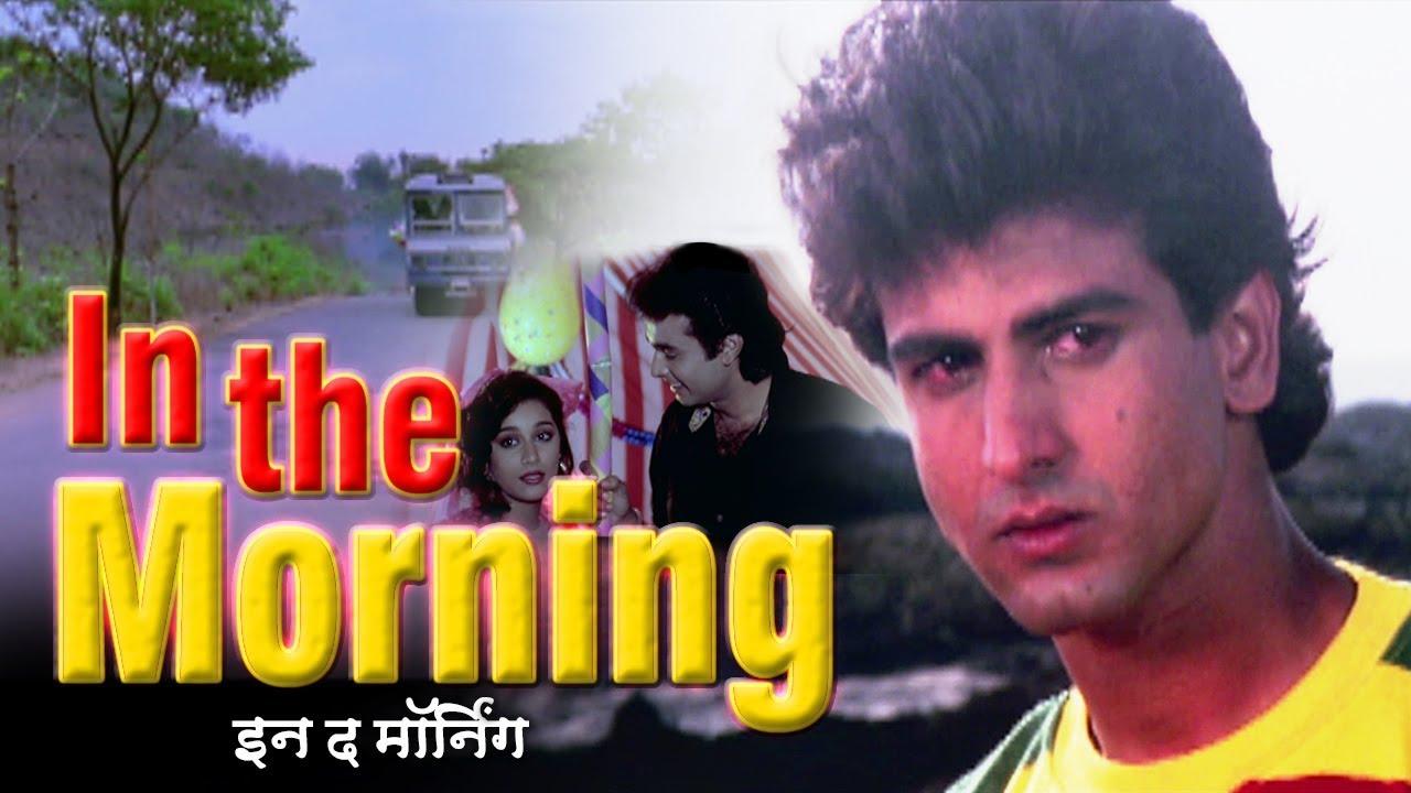 Hindi picture hd music video gana jaan tere naam karta hai