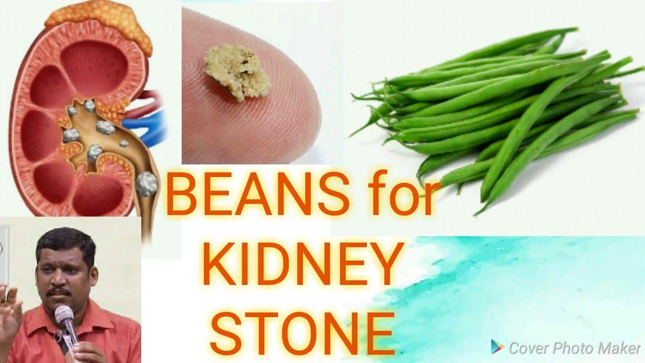 Beans Vaithiyam By Healer Baskar Youtube