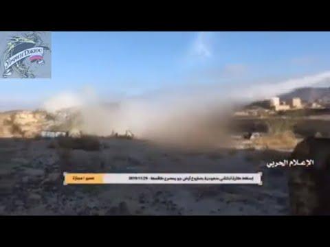 Йемен.  Полное видео сбитого вертолета АПАЧИ. Экипаж погиб.