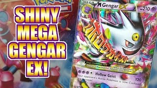 SHINY MEGA GENGAR EX! OPENING A 2016 POKEMON COLLECTOR'S CHEST - POKEMON UNWRAPPED