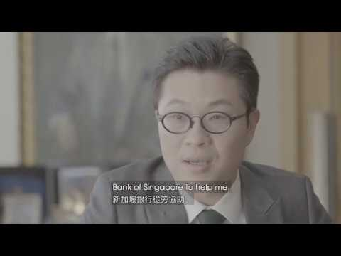 Software - the key to successful family wealth transfer (Cantonese)