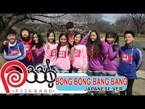 P336 - Bống Bống Bang Bang tiếng Nhật khuấy đảo cộng đồng mạng