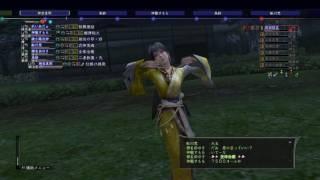 信長の野望 Online ~勇士の章~ https://store.playstation.com/#!/ja-...