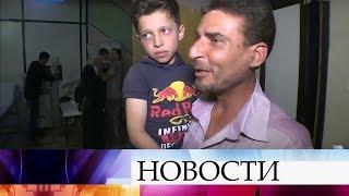 Корреспондент Первого канала встретился с участниками постановочной химатаки в сирийской Думе.