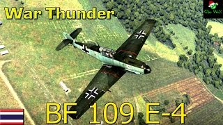 war thunder aviation bf 109 e 4 เต อนแล วนะ