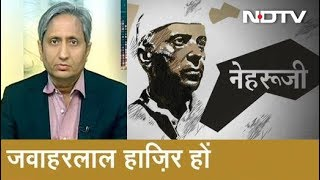 Prime Time With Ravish Kumar, March 15, 2019 | Nehru To Bear Blame For All Of India\'s Problems?