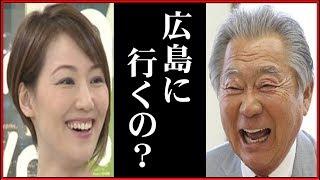 下平さやかがみのもんたからのツッコミの返しに一同爆笑!夫の長野久義...