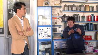 """OST к сериалу """"Бажалар"""" [""""Арай"""" тобы - """"Бажалар""""]"""