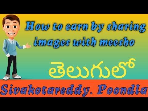 How To Earn Money By Sharing Images In Meesho In Telugu |sivakotareddy. Poondla |