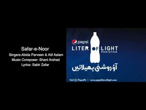 atif-aslam,-noor-e-azal-abida-parveen-full-song,-pepsi-ramadan-2017-||-atif-aslam-new-song