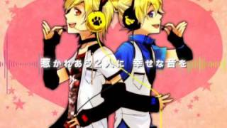 Repeat youtube video 96neko,Len - Happy Synthesizer [English Lyrics]
