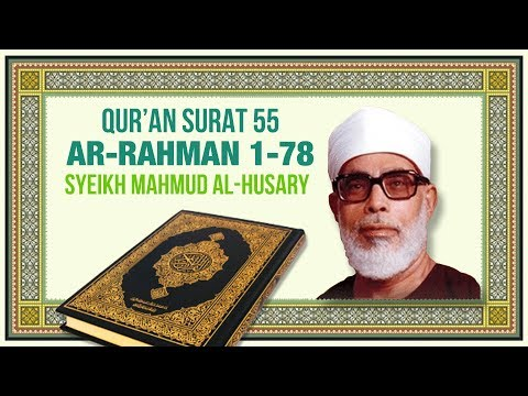 Surah ar-Rahman - Syeikh Mahmud al-Husary (with Bahasa Indonesia subtitles)