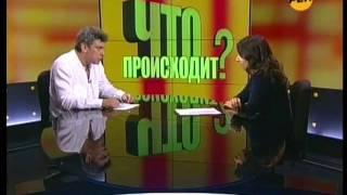 Борис Немцов в гостях у путинской пропагандистки