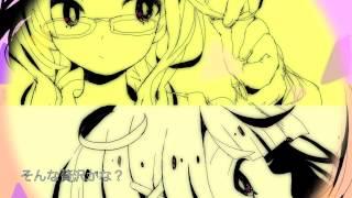 ふぇのたす - 女の子入門