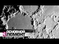 Астероиды. Космические агрессоры | Основной элемент