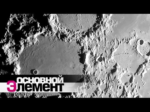 Основной элемент астероиды джинтропин и hgh frag
