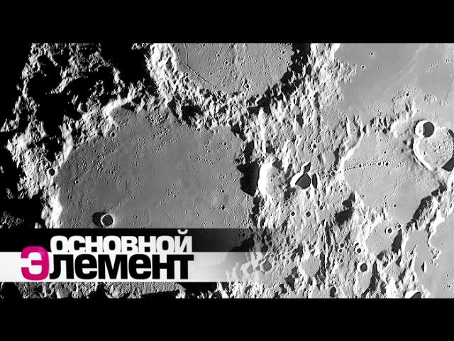 Астероиды. Космические агрессоры   Основной элемент
