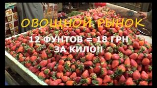 Египет Хургада 2017 рыбный и овощной рынки(, 2017-02-17T00:02:30.000Z)