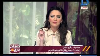 صباح دريم |مدرس علوم يوزع بلالين مجانا لاسعاد المواطنين بالاسكندرية