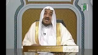 فتاوى رمضان 1440 هجري - الحلقة 18  - الدكتور عبدالله المصلح
