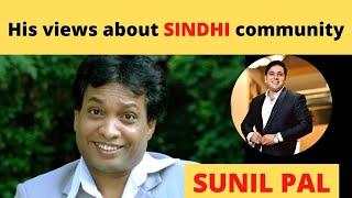 Mohit Shewani with Sunil Pal
