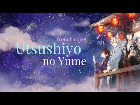 ☼ Kakuriyo No Yadomeshi OP2 - Utsushiyo No Yume   FRENCH COVER  