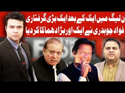 On The Front with Kamran Shahid | 11 December 2018 | Dunya News