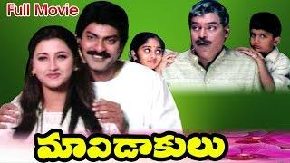 Maavidakulu Full Length Telugu Movie || jagapathi babu, Rachana || Ganesh Videos - DVD Rip..