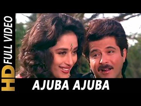 Ajuba Ajuba | R. D. Burman | Hifazat 1987 Songs | Anil Kapoor, Madhuri Dixit, Nutan