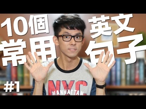 用youtube學英文?!!九個好頻道無私分享 @ 出走吧- 國外生活攻略 :: 痞客邦