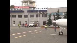 В Москву из Чебоксар на самолете за 1000 рублей(Авиакомпания «Победа» открыла продажу на рейсы, выполняемые в период с 16 сентября по 26 марта, в том числе,..., 2015-09-04T14:55:44.000Z)