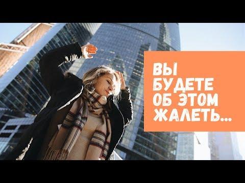 5 причин не покупать квартиру в Москве. Как не пожалеть о покупке
