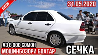 Мошинбозор !!! 31.05.2020 Нархои Mercedes Benz, Bmv 3, Mazda 6, Astra F, Караван, Vectra A, Ваз 2199
