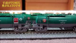 TOMIX DF200 222号機 タキ1000 14両の入替動画
