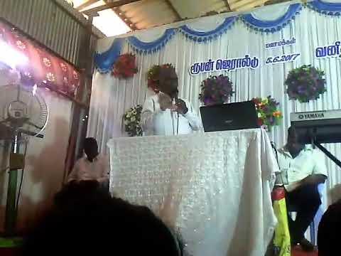 Pr. John Peter  message 1