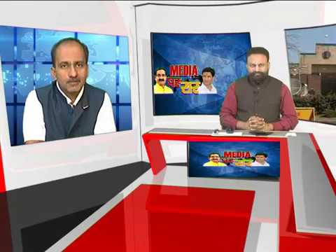 News World Special Program.... Media Par Rar.... With Editor